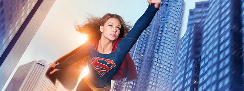 Supergirl DVD & Blu-Ray