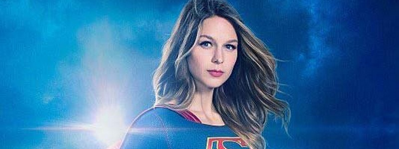 Supergirl S2 Soundtrack Release Date